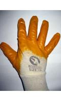 Перчатки нитрил маслобензостойкие облегченные, код 015
