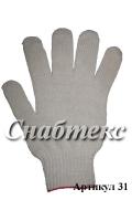 Перчатки хб большой размер 7,5 класс, 6-нитка, код 031