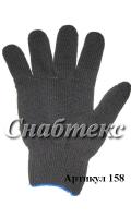 Перчатки хб черные большой размер, 7,5 класс 6-нитка, код 158