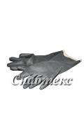 Перчатки КЩС тип-2 (Армавир) (8-114, 9-065, 10-171)