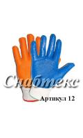 Перчатки нейлон обливные, код 012