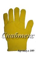 Перчатки нейлон с пвх желтые (M), код 109