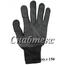 Перчатки нейлон с пвх-точкой Китай, код 150