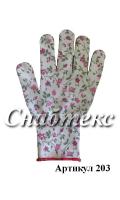Перчатки нейлон Гламур, код 203
