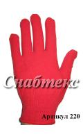 Перчатки нейлон без покрытия Россия, размер L, код 220