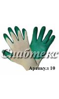 Перчатки хб с латексом одинарный облив, код 010