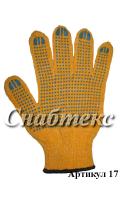 Перчатки  пвх-оранжевые-Люкс, 7,5 класс 6-нитка, код 017