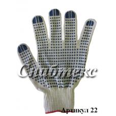 Перчатки пвх Эконом, 10 класс 3-нитка , код 022