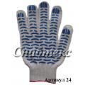 Перчатки пвх-волна 10 класс Люкс, код 024