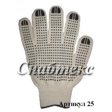 Перчатки пвх большой размер-Люкс, 10 класс, 5 нитка, код 025