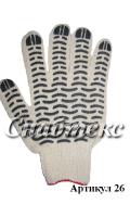 Перчатки пвх-волна большой размер, 7,5 класс 5-нитка, код 026