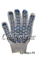 Перчатки пвх-волна Великан, 7,5 класс 6-нитка, код 051