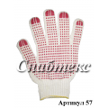 Перчатки пвх-женские, 10 класс 5-нитка, код 057