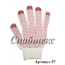 Перчатки пвх размер S, 10 класс 5-нитка, код 057