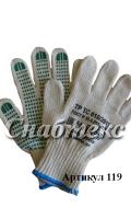 Перчатки пвх-точка ГОСТ, 7,5 класс, 6-никта, код 119