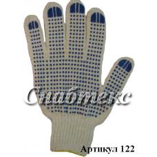 Перчатки пвх стандарт, 7,5 класс 4-нитка, код 122