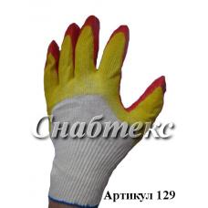 Перчатки хб с латексом двойной облив Люкс, код 129