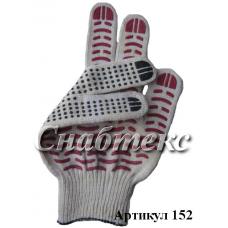 Перчатки пвх двусторонний, код 152