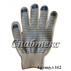 Перчатки пвх-точка люкс, 10 класс 5-нитка, код 162