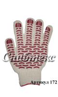 Перчатки пвх-волна 6-нитка, код 172