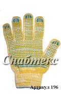 Перчатки пвх - оранжевые, 10 класс 5-нитка, код 196