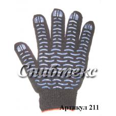 Перчатки пвх-волна черные 4-нитка, 10 класс,  код 211