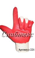 Перчатки хб с латексом одинарный облив, код 221