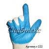 Перчатки хб с латексом одинарный облив, код 222