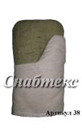 Рукавицы Зима утепленные с брезентовым наладонником, код 038