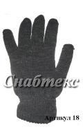 Перчатки Зима шерстяные 100%, код 018