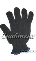 Перчатки зима двойные черные хб, код 141