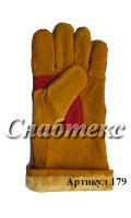 Перчатки Зима краги Русский Лев на меху, код 179