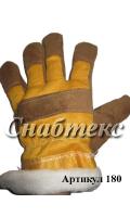Перчатки Зима Трал утепленные, код 180