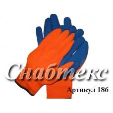 Перчатки Зима София, код 186