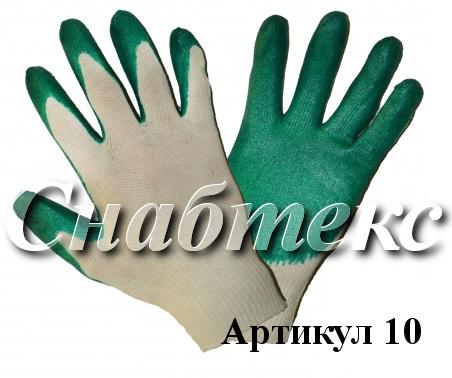 Перчатки хб с латексом в Крыму, в Симферополе, в Керчь
